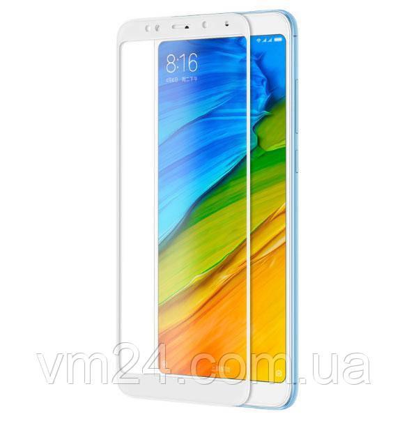 Full Cover защитное стекло для Xiaomi Redmi Note 5\5Pro  - White