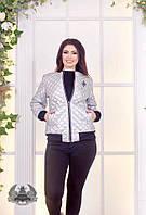 Женская куртка / плащевка, синтепон 150 / Украина, фото 1