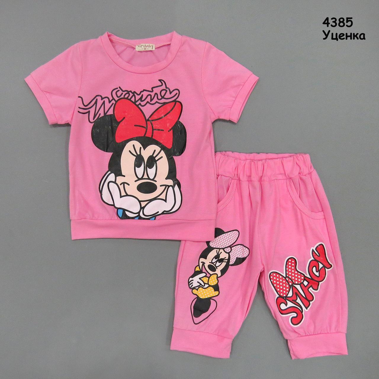 Летний костюм Minnie Mouse для девочки. 90 см