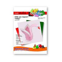 """OK-041 Набор для творчества """"Лебедь"""" (розовый). Оригами модульное"""