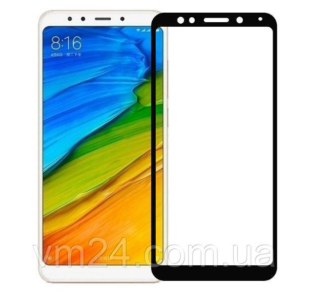 Full Cover защитное стекло для Xiaomi Redmi Note 5\5Pro -Black  11D стекло