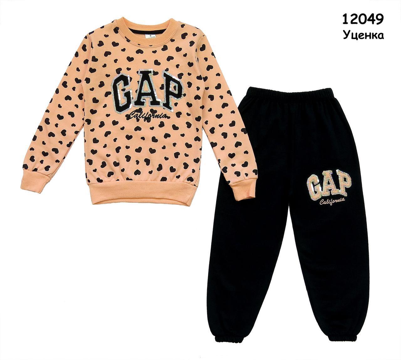 Теплый костюм Gap для девочки. 5, 8 лет