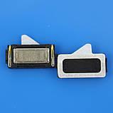 Динамик слуховой для Sony D5322 Xperia T2 Ultra DS (разговорный, ушной), фото 4