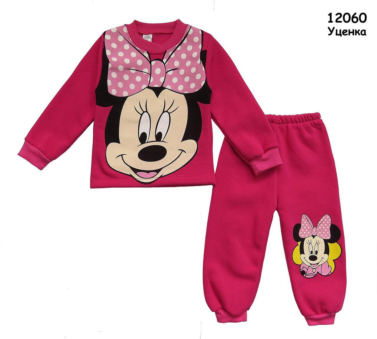 Теплый костюм Minnie Mouse для девочки. 4 года
