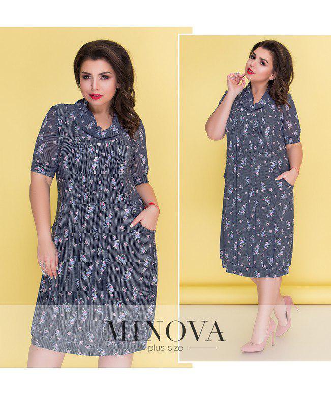 5c015028e49 Летнее платье-кокон с карманами и горловиной-хомутом большого размера ТМ  Minova р.