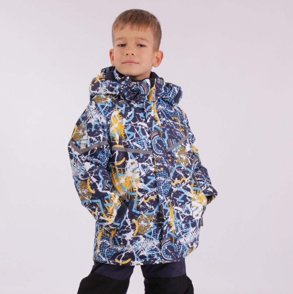 Дитячий зимовий комбінезон для хлопчика термо KIKO 4640, 110-128