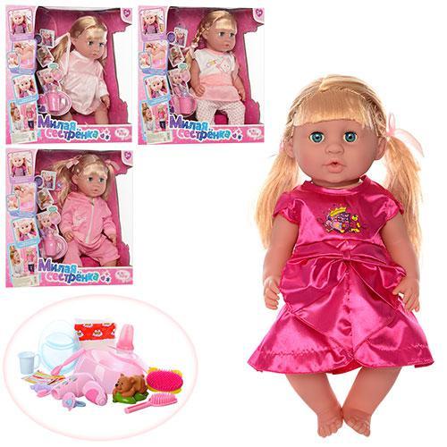 Детская кукла Baby Toby R317003-14-D16-E5-E7, размер упаковка ; 40-37.5-18см 