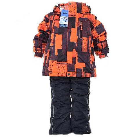Детский зимний термокостюм для мальчика KALBORN (мембрана)  140-164, фото 2