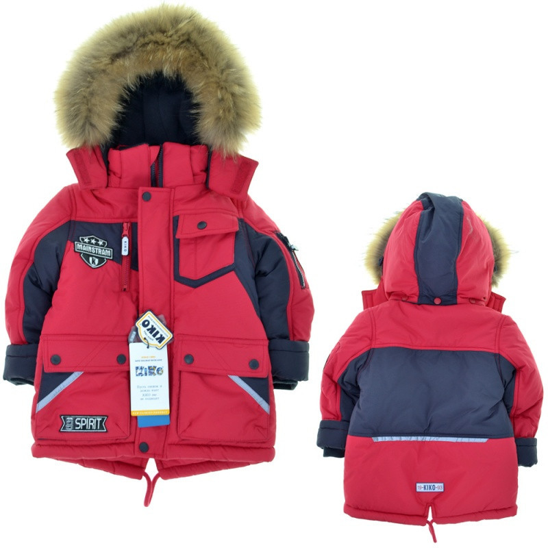 Дитяча зимова куртка для хлопчика Кіко 4600 Оригінал! на зростання від 98-128