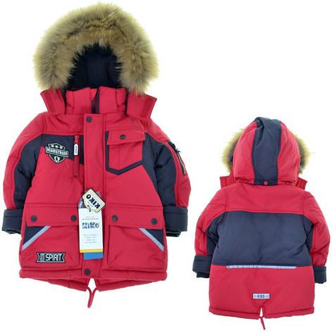 Дитяча зимова куртка для хлопчика Кіко 4600 Оригінал! на зростання від 98-128, фото 2