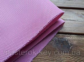 Сетка кроссовочная Aria Турция цвет светло-розовый