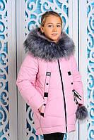 """Детская зимняя куртка для девочки """"Матильда"""" розовый, 122-146"""