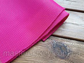 Сетка кроссовочная Aria Турция цвет розовый