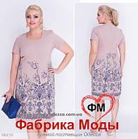 Летнее льняное платье большого размера ТМ Minova недорого в Украине России  Казахстане р. 52, 81cd045f3a3