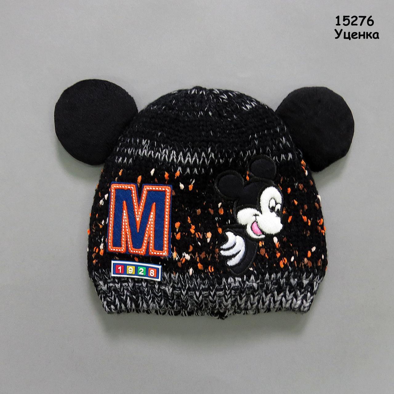 Зимняя шапка Mickey Mouse для мальчика. 42-46 см