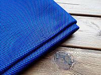 Сетка кроссовочная Aria Турция цвет синий