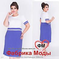 8b092a0f8ed Летнее льняное платье большого размера ТМ Minova недорого в Украине России  Казахстане р. 52