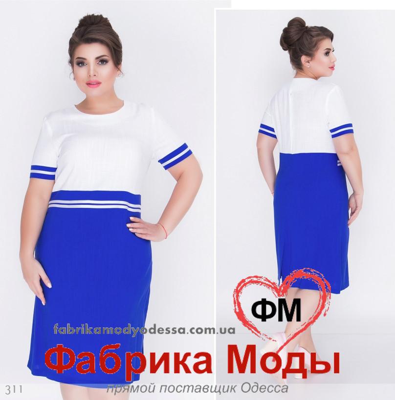 3d9eb174ea0 Летнее льняное платье большого размера ТМ Minova недорого в Украине России  Казахстане р. 52