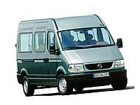 Opel Movano с 1998–2003 г.в.