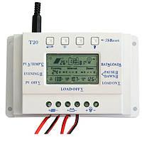 T20 20A 12v/24v MPPT ЖК-дисплей панели регулятора солнечной батареи контроллер заряда трехкратный регулятор контроллера интервал зарядного устр