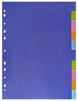 Разделитель A4 ECONOMIX 1-10