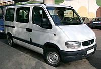 Opel Movano c 2003 г.в.