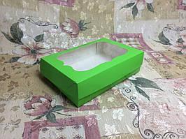 Коробка Салатовая для эклеров, зефира 250*170*60 (с окошком)