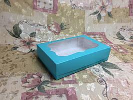Коробка Бирюзовая для эклеров, зефира 250*170*60 (с окошком)