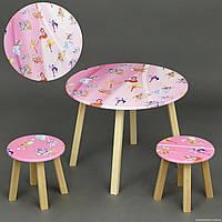 """Столик круглый  и два стульчика деревянные """"ВИНКС"""" С 033 ***"""