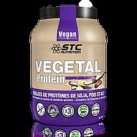 Веджетал  Протеин Ваниль- обогащенная протеиновая смесь STC Nutrition