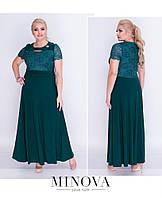 2af6854e374 Бордовое нарядное вечернее платье большого размера ТМ Minova р. 54