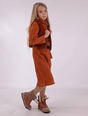 Детский костюм двойка для девочки Триса, размеры 140-164, фото 3