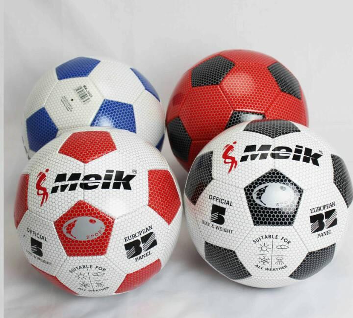 Мяч Футбольный BT-FB-0029 PVC 300г — в Категории
