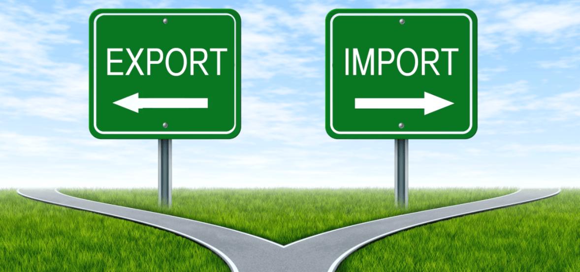 Картинки по запросу картинки  импорт  экспорт