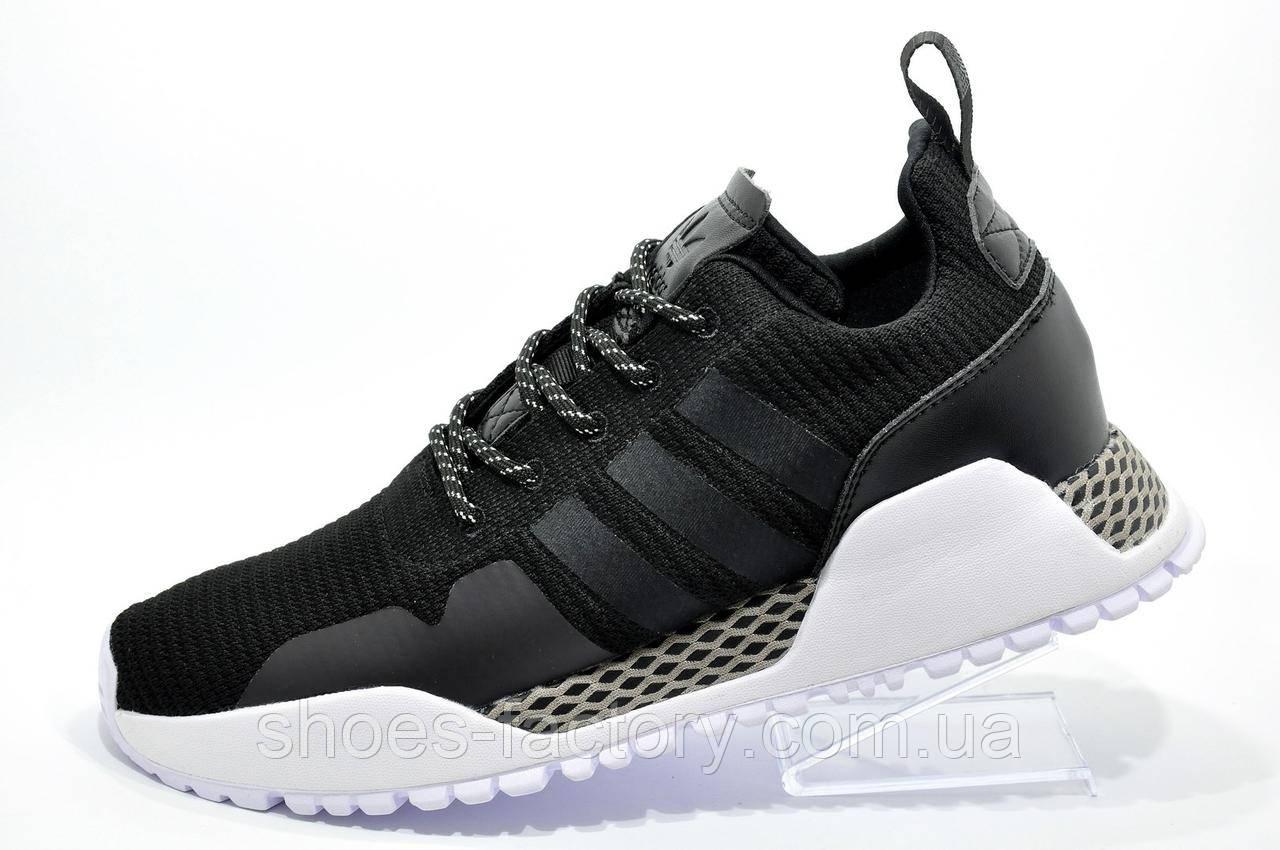 Мужские кроссовки в стиле Adidas H.F/1.4 Primeknit, by9395