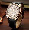 Мужские наручные часы Yazole 2018  MW324-325 Black White