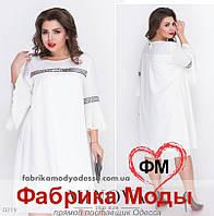 9a8546fc4c3 Воздушное нарядное шифоновое платье ТМ Minova недорого в Украине России  Казахстане р. 50