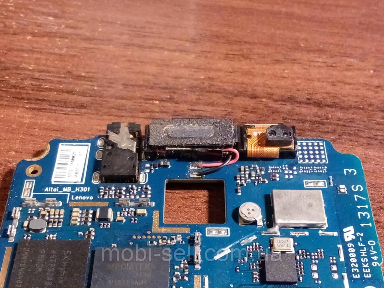 Динамик слуховой для Lenovo A820 (ушной, разговорный)