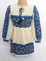 """Платье-туника вишиванка детская """"Влада """" вязанная, р 116-134"""