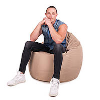 Кресло мешок груша XXL | ткань Oxford Бежевый
