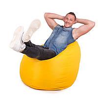 Кресло мешок груша XXL | ткань Oxford Жолтый