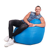 Кресло мешок груша XXL | ткань Oxford Голубой