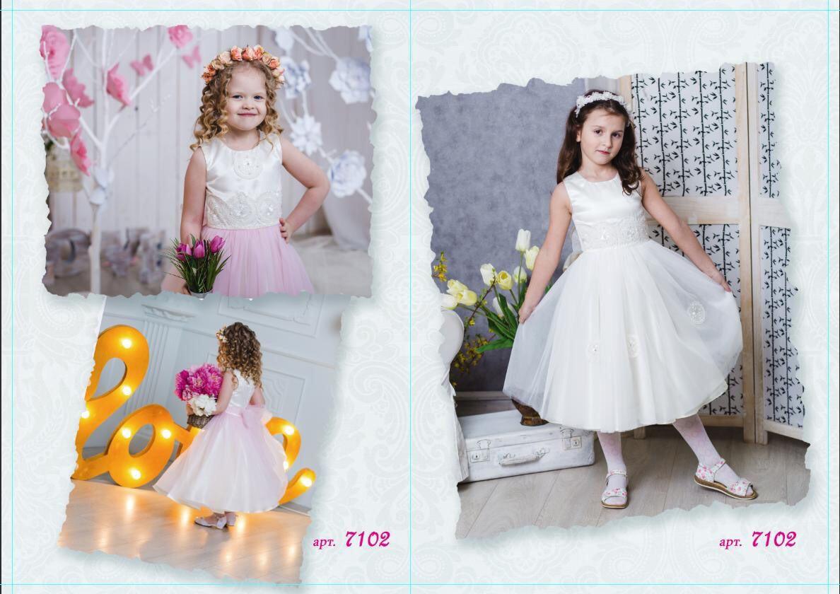 Детское нарядное платье  для девочки 7102, размеры 116-134