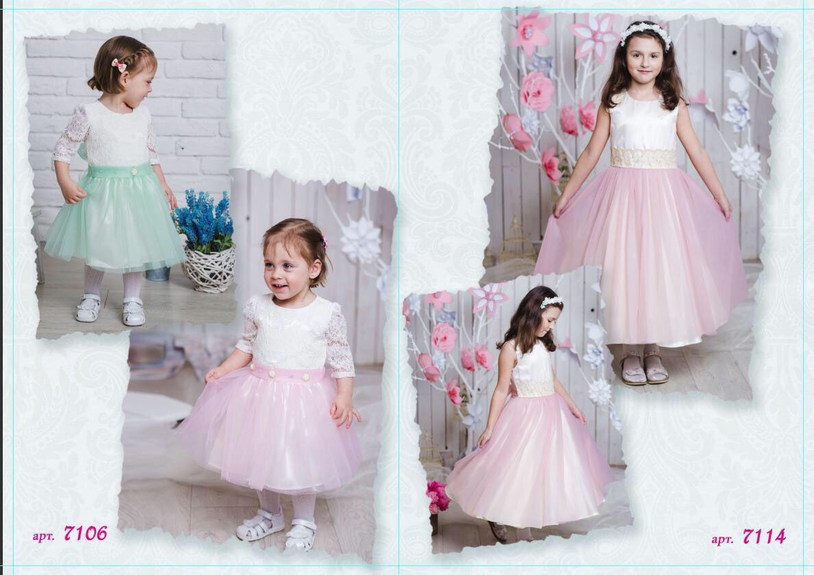 Детское нарядное платье  для девочки 7106, размеры 92-110