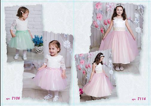 Детское нарядное платье  для девочки 7106, размеры 92-110, фото 2