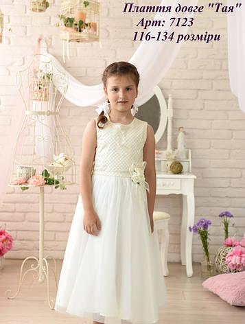 Детское нарядное платье  для девочки 7123, размеры 116-134, фото 2