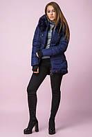 Куртка  женская зимняя  от KIRO TOKAO  8415U, 46 размер