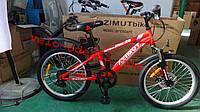 Детский велосипед 20  дюймов Escape Azimut