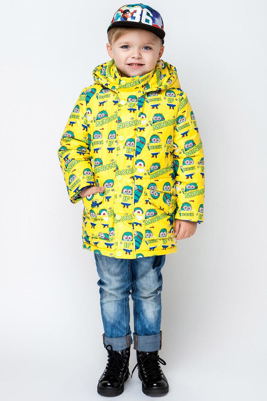 """Детская  демисезонная куртка для мальчика """"VKM1"""" 92-122"""