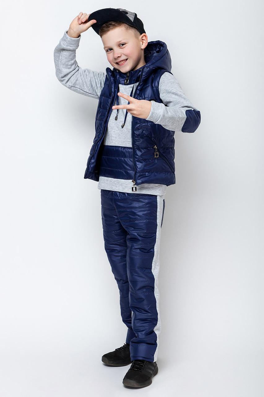 Детский тёплый спортивный костюм-тройка для мальчика Sity, 134-152
